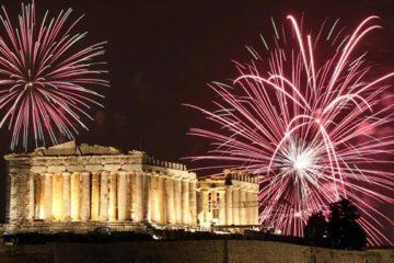 Atina | Grčka