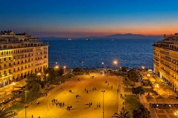 Solun Grčka