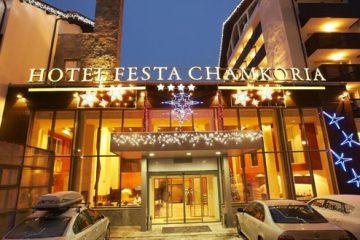 Hotel Festa Chamkoria 0