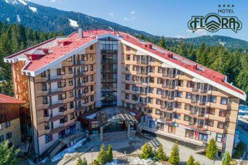 Hotel Flora 0