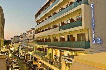 Fasada hotela Atlantis City u Rodosu u Grčkoj.