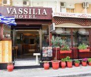 Ulaz u hotel Vassilia u Rodosu u Grčkoj.
